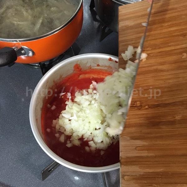 アスパラ鶏ロール巻トマトソース添え