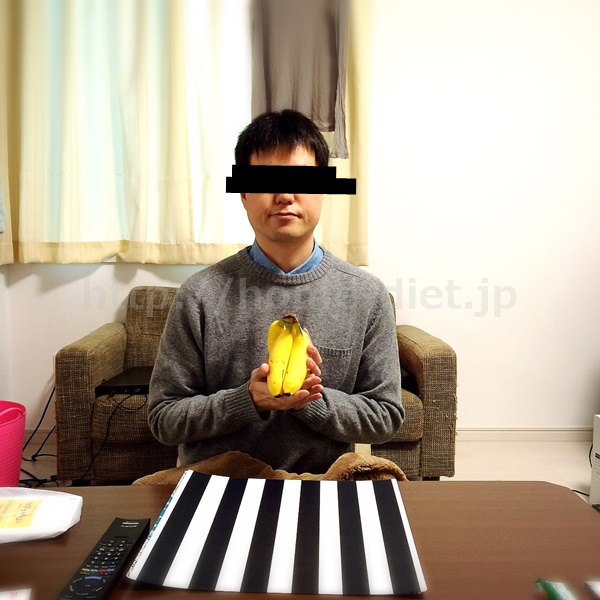まさパパ 夜バナナ