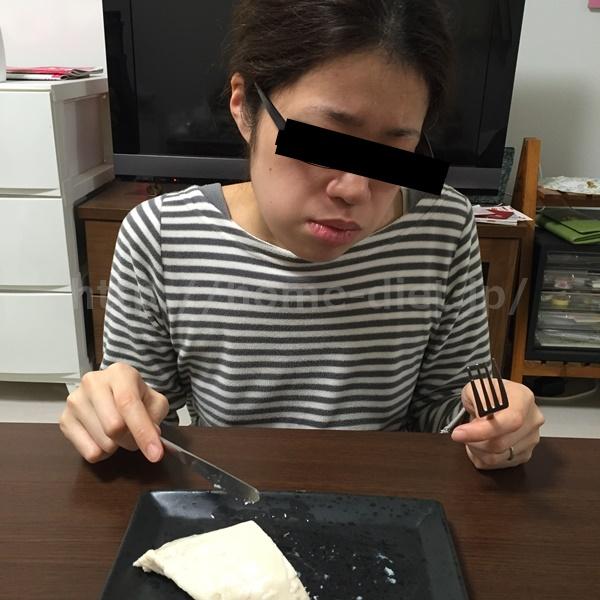 サラダチキン きゃー子