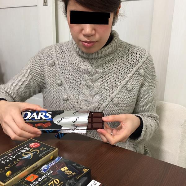 高カカオチョコレート きゃー子