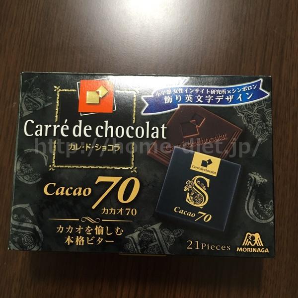 チョコレート きゃー子