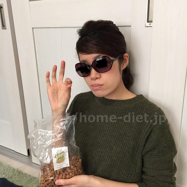 きゃー子 タイガーナッツ