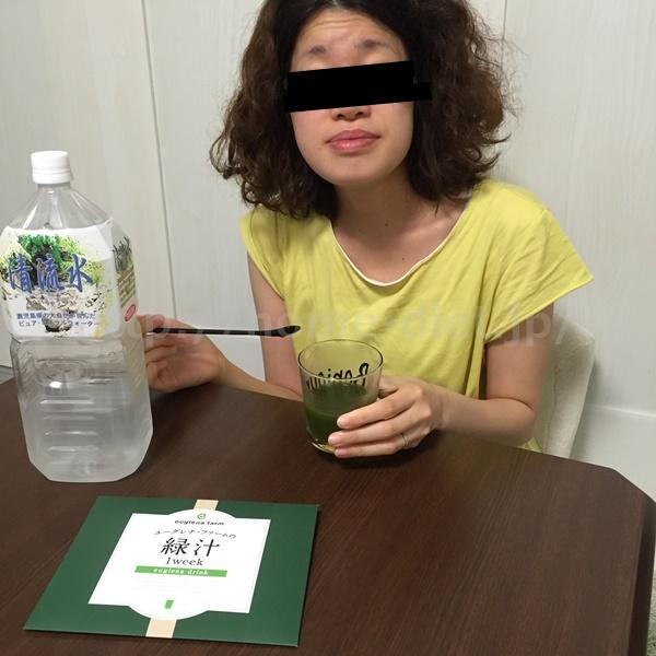ユーグレナファームの緑汁 きゃー子