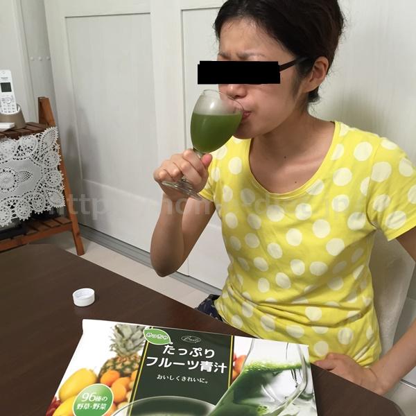 「めっちゃたっぷりフルーツ青汁」 きゃー子