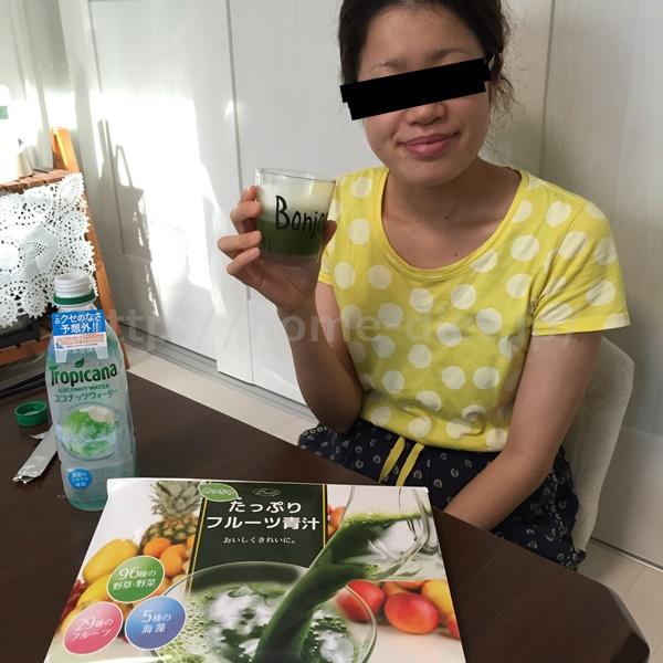 フルーツ青汁 きゃー子